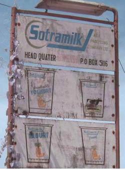 Les tentatives visant à développer des filières locales pour les transformateurs laitiers nationaux au Cameroun ont échoué, du fait de la concurrence des importations de lait en poudre bon marché depuis l'UE. Une entreprise nationale, Sotramilk, a commencé ses activités dans le nord-ouest du Cameroun en 1995, avec l'espoir de produire du yaourt à base de lait local. Cependant, la concurrence des autres entreprises qui utilisaient du lait en poudre importé a forcé l'entreprise à accroître également son utilisation de lait en poudre importé, et à réduire le prix d'achat local jusqu'au point où il n'était plus possible pour les agriculteurs de vendre leur lait à l'entreprise. En 2008, l'entreprise a fermé. Selon Tilder Kumichii de l'Association citoyenne de défense des intérêts collectifs, «les subventions à l'exportation de l'UE ne sont qu'une partie du problème des 'importations bon marché', mais elles envoient à tous les investisseurs nationaux le message clair de ne pas se mêler de l'économie laitière et de laisser le marché mondial profiter des énormes opportunités offertes par le marché des produits laitiers au Cameroun.»