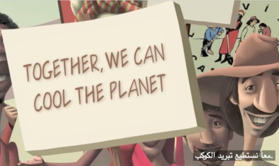 Together we can cool the planet - with Arabic subtitles-image